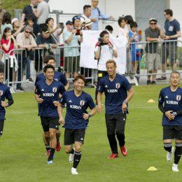 Japan vs Paraguay Betting Prediction