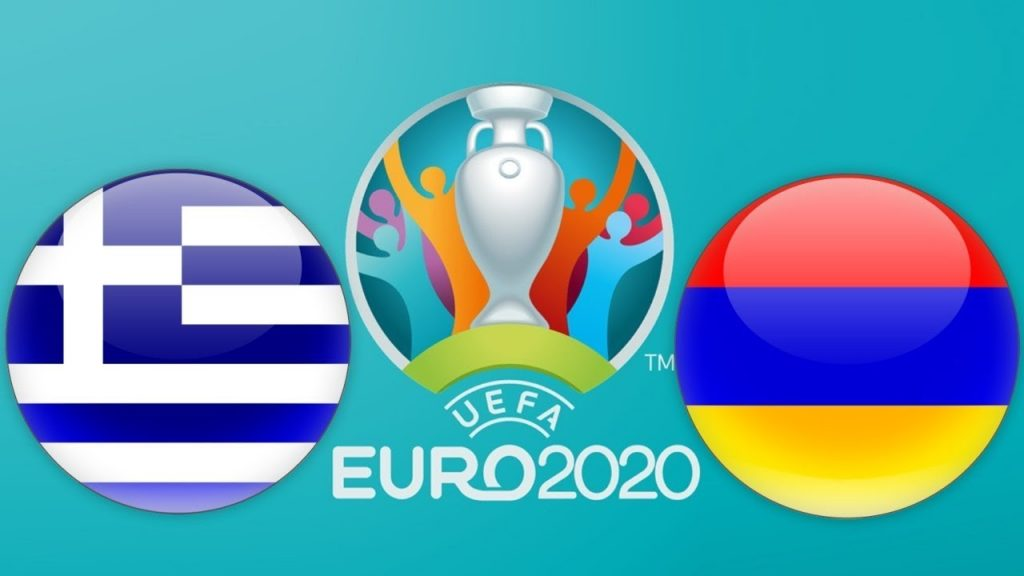Greece vs Armenia Betting Tips