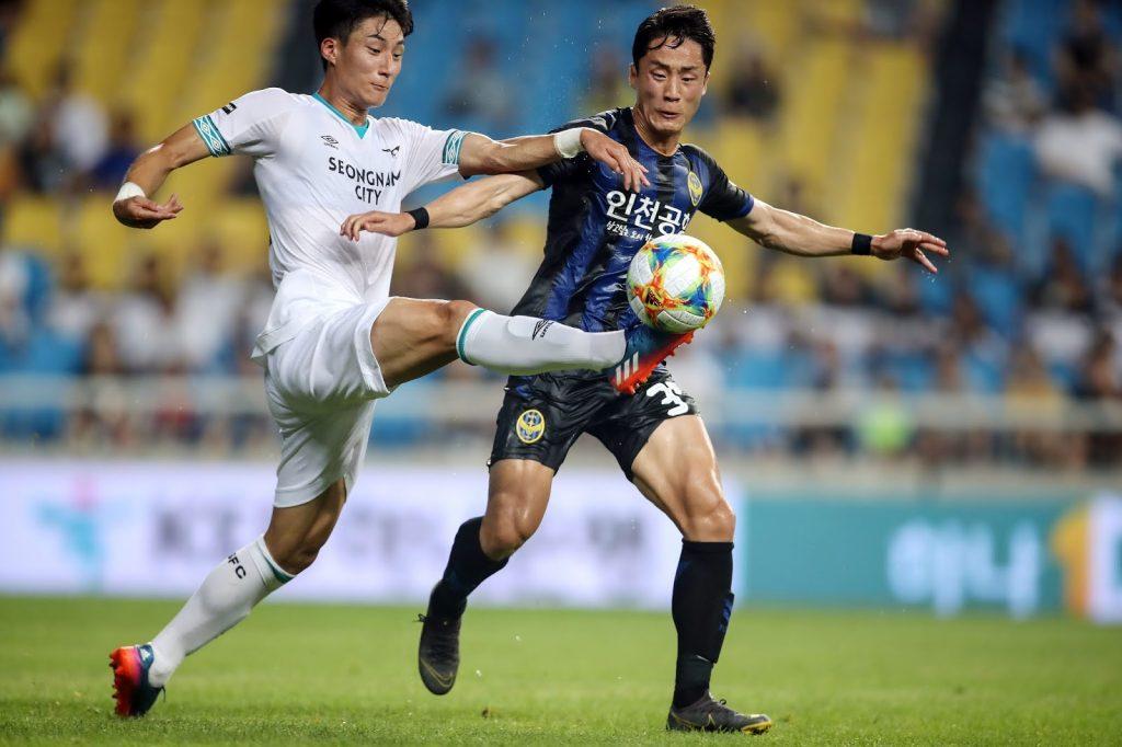 Seongnam FC vs Incheon United Free Betting Tips